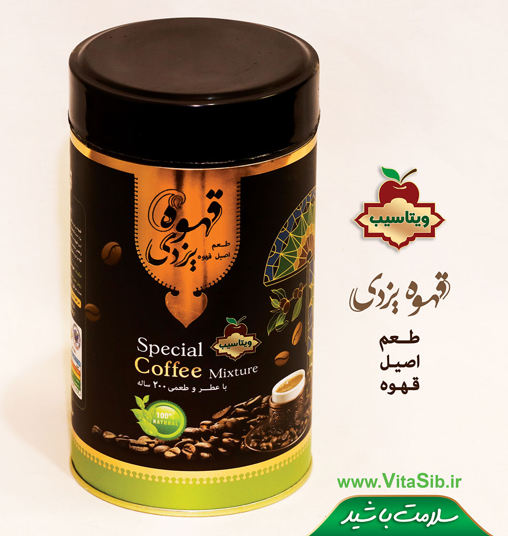 قهوه یزدی ویتاسیب